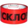 Скотч упаковочный «Обережно скло» 48 мм х 50 м от ТМ Optima