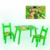 Столик с двумя стульчиками 2547-24 466-163
