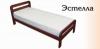 Кровать односпальная «Эстелла» из натурального дерева