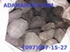 Каменный уголь ДГ-брикет (20-50)