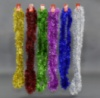 Дождик на ёлку, 6 цветов, 2 метра, цена за связку 10шт, 1 цвет в связке