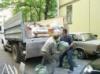 Вывоз мусора Запорожье