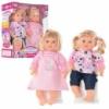 Кукла M 2141 RI