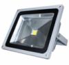 Светодиодный прожектор - матричный (Б-класс) 10W RGB