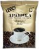 Кофе молотый Принц-Лебо 100гр