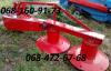 Роторная косилка 1,65 м, модель z-169 Wirax!