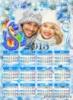 Настенный календарь с Вашим фото, А2