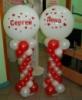 Именные столбики из шаров