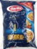 Макароны Barilla fusilli ( Барилла спираль) 1кг