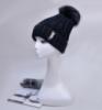 13-24 Зимняя женская шапка теплая Цвет - темно-синий
