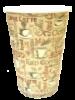 Бумажный стаканчик 300 мл (эконом)