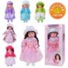 Кукла красотка M 0409