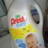 Гипоаллергенный гель для стирки детского белья Bio Presto Baby, 1,5 л, Италия