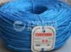 Полипропиленовая веревка Marmara 2,5 мм, бухта 200 м