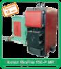 Котел твердотопливный BioFire150P