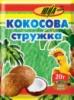 Кокосова стружка зелена
