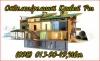Отделка/ремонт Кривой Рог - Ремонт недорого квартир, комнат, эконом
