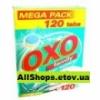 Таблетки для посудомоечной машины OXO в ассортименте 120шт