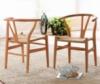 Стул Wishbone Chair дерево бук, сиденье из искусственной соломки, дизайн Hans Wegner