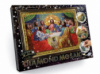 Набор для творчества алмазная вышивка «Тайная Вечеря» икона