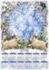 Календарь с фото Вашего ребенка формат А4