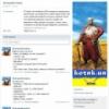 Создание корпоративной группы Вконтакте