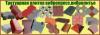 Продам тротуарную плитку (098) 013-90-49