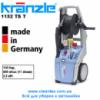 Мойка высокого давления Kranzle 1152 TST