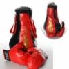 Боксерский набор M 1044
