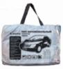 Тент автомобильный (полиэстер) 535Х178Х120мм., сумка Lavita LA 140101XL/BAG Код:121322590