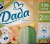 Підгузки Dada Mega Pack Premium Comfort Fit Mini 2 (3-6 кг) - 156 шт.