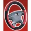 Чехол руля  080242/17023 RD XL с красными вставками