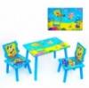 Столик с двумя стульчиками 2547-21 466-161