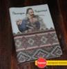 Обычная цена 150 грн!!!Кожаная женская обложка -Паспорт украинца-