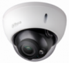 3МП IP видеокамера Dahua DH-IPC-HDBW2300RP-Z