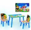 Столик с двумя стульчиками 2547-20 / 466-160 «Сад Марган»
