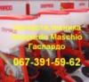 F06010160R Ремень V J1287 J-16 GOLE (Запчасти на сеялки точного высева Gaspardo серии SP )