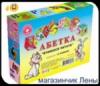 Кубики детские из пластмассы (в ассортименте)