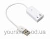 Звуковой адаптер USB 3D Sound 7.1