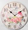 Настенные часы Haru Код:115837