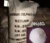 Сульфат аммония (серно-кислый аммоний) (NH4)2SO4
