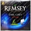 Чорний чай в пакетиках з бергамотом Remsey Earl Grey 75 шт.