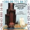 ДОС-50 - Динамометры образцовые (сжатия) переносные 3-го разряда конструкции Токаря Н.Г. до 50тс :