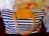 Дорожная сумка «Амара»