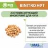 BiNitro Нут ENZIM Agro - Инокулянт для нута
