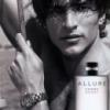 Сhanel Allure Homme Sport (100ml) мужские духи, парфюмированная вода