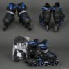 Роликовые коньки (ролики) Best Rollers 5700 «S, M» синие