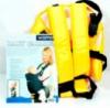 Гр Рюкзак-кенгуру №7 (1) сидя, цвет жёлтый. Предназначен для детей с трехмесячного возраста