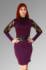 Платье №290 Размеры: 44, 46, 48