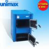 Твердотопливный котел Unimax (Юнимакс) КСТВ 20 кВт